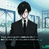 Psycho-Pass: Mandatory Happiness heading west this fall