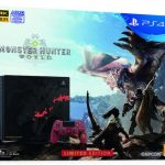 Monster Hunter: World Limited Edition PlayStation 4 Pro releasing on January 26 – Get hyped