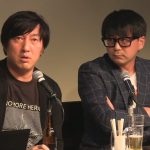 Suda51 And Swery Are Working Together On An Indie Horror Game Called Hotel Barcelona