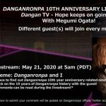 Danganronpa Event Will Celebrate 10th Anniversary