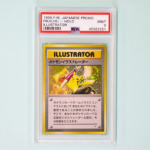 Pokemon Trading Card Breaks Price Record At Auction